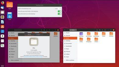 Photo of Ubuntu 19.04 facilitara las actualizaciones del kernel sin reiniciar