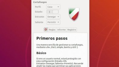 Photo of Cómo configurar el firewall Ufw en Ubuntu 18.04