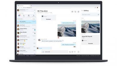 Photo of El nuevo Skype para la Web no es compatible con Linux y Mozilla Firefox