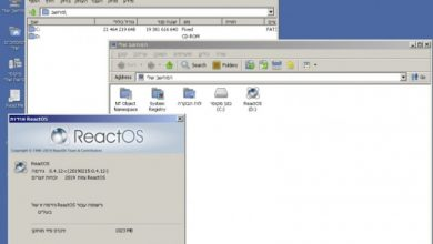 "Photo of ReactOS 0.4.11, El ""Windows de código abierto""se actualiza"