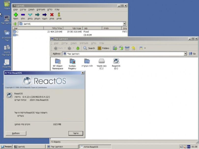 ReactOS 0.4.11